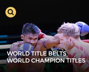 Championships News